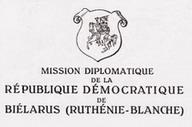 Штамп місі на французскай мове