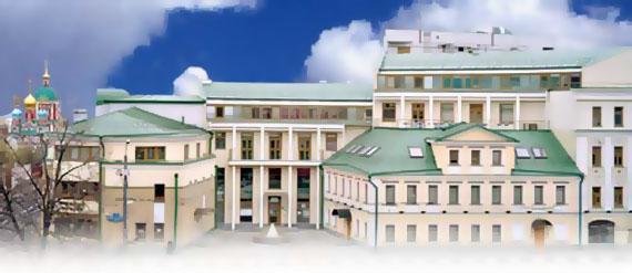 """Бібліятэка-фонд """"Русское Зарубежье"""""""
