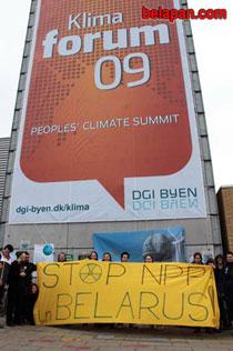 Во время проходящей в Копенгагене (Дания) конференции ООН по изменению климата прошли манифестации против ядерной энергетики.