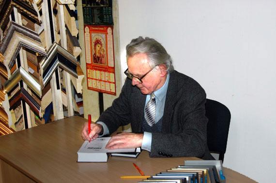 Аўтограф Васіля Якавенкі