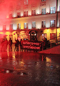 20 февраля возле кинотеатра «Октябрь» прошел пикет против строительства АЭС, организованный анархистской группой «Антиатомное сопротивление».