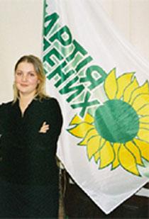 Флаг партии - зелёно-бело-зелёный, в древковой части изображён подсолнух.