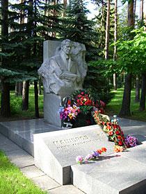 Помнік на Усходніх (Маскоўскіх) могілках у Мінску