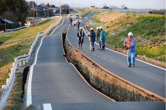 Японія, 11 сакавіка 2011 г.