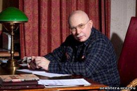Фундатар выдання Валерый Казакоў