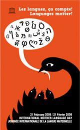 Дзень матчынай мовы праводзіцца штогод пад эгідай UNESCO