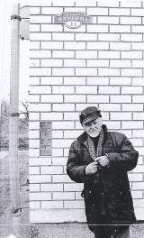 Эрнест Васільевіч Ялугін