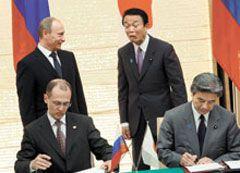 Подписание документов по итогам российско-японских переговоров в мае 2009 года