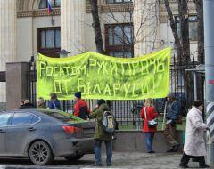 В Москве состоялся пикет против строительства АЭС в Беларуси