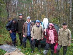 Удзельнікі экспедыцыі на возеры Удзебна 13 кастрычніка 2011 г.