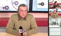 Гость Радио Эхо Москвы Александр ПРОХАНОВ главный редактор газеты
