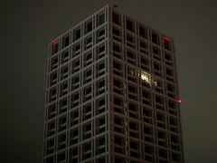 Штаб-квартира TEPCO. Фото Reuters