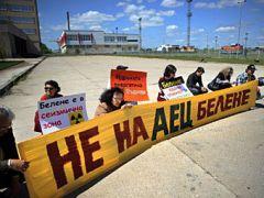 Болгария отказывается от АЭС