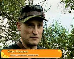 Игорь ПАСТУХОВ, эксперт по экологическому туризму