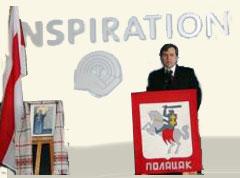 П. Мурзёнак выступае на святкаванні ў Атаве. 2006 г.
