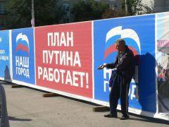 Если женщина-россиянка не знает, то и Путин не знает, что делать! Трагедия России