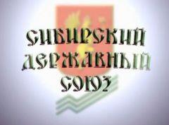 Очевидное и невероятное. Выпуск №1. Колонизация Сибири 2012