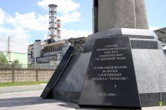 27 лет спустя. Чернобыль.