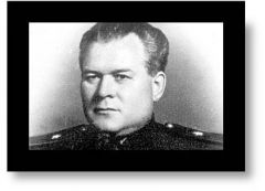 Васілій Блохін - крім генеральсьских погон, у нього були й нагороди. Поміж них - орден Трудовго Червоного Прапора, який давався за значні звершення у праці