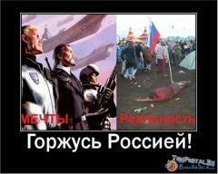 Печальная статистика российской жизни в пронзительной статье Андрея Кончаловского.