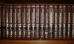 18-томная «Беларуская энцыклапедыя» даступная ў інтэрнэце