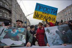 «Марш міру» ў Маскве сабраў 15 сакавіка да 50 тысяч чалавек.