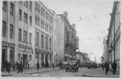 75 лет назад столицу Беларуси переименовали. Менск стал Минском