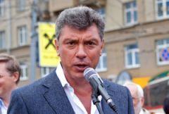 """Доклад Немцова """"Путин. Война"""": полный текст"""