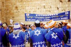 «Технологии духовного сионизма» или Как в Японии из обычных японцев выращивают «евреев»
