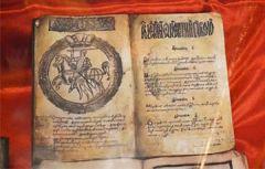 Гісторыкі патлумачылі расейскаму шавіністу, калі з'явілася беларуская мова