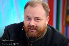 Егор Холмогоров
