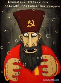 Анатомия провала: О механизме принятия внешнеполитических решений Кремля