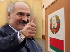 Александр Лукашенко объявлен врагом народа