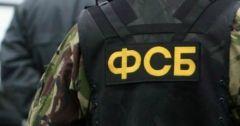 Управление ФСБ по Крыму и Севастополю начало проверку по факту  исполнения 8 апреля фальшивого гимна