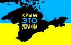 Житель Твери получил срок за репост статьи «Крым — это Украина»