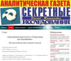 Литвинизм и Белая Русь