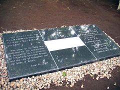 япония, могила христа