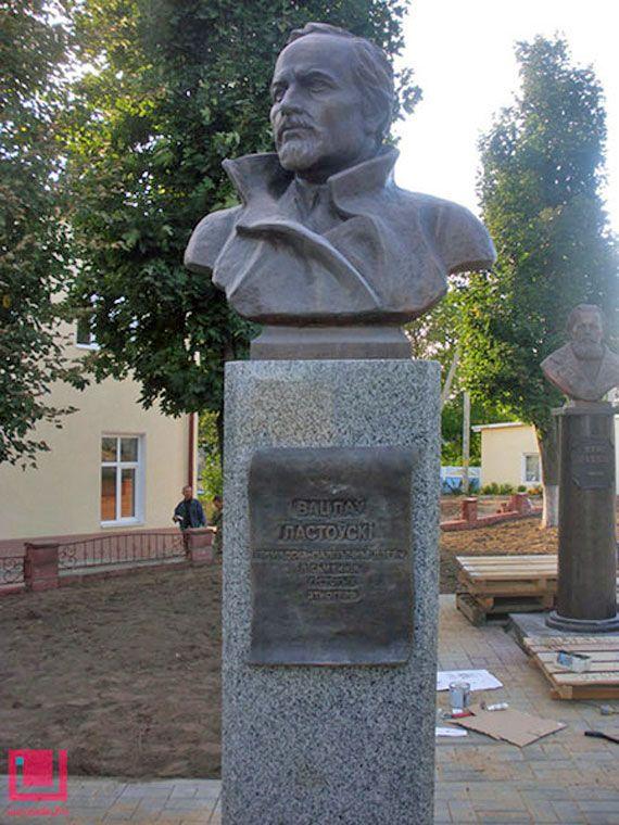 Бюст Вацлава Ластоўскага з