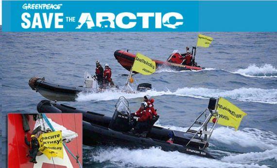 Сохраните Арктику