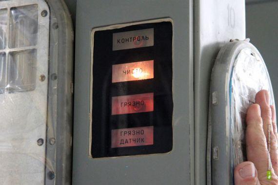 Дозиметрический контроль на выходе из зоны перед посадкой в электричку до Славутича — все чисто.