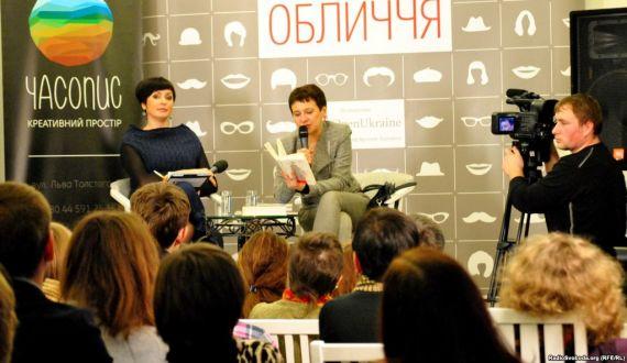 Оксана Забужко на встрече с читателями