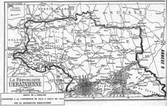 Русь с центром в Киеве была своего рода имперским государством.