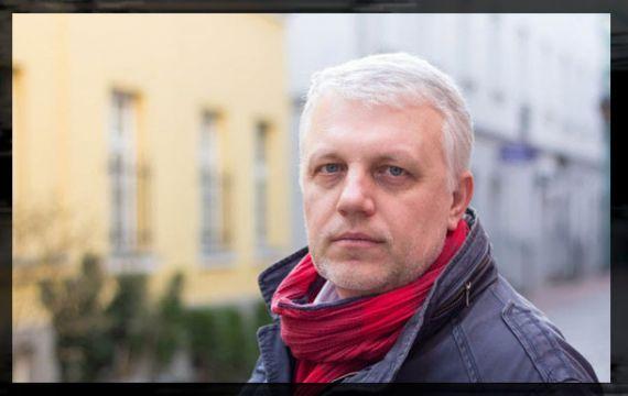 Павел Шеремет. Фото: tkb.lv