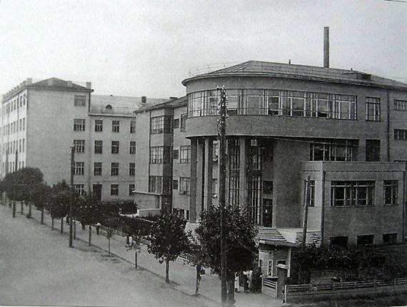 Государственная библиотека им. Ленина.