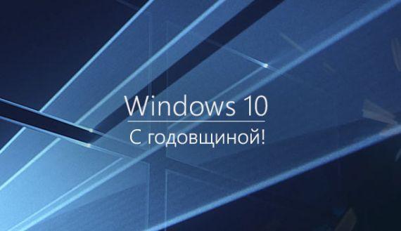 Приветствуем вас, участник программы предварительной оценки Windows!