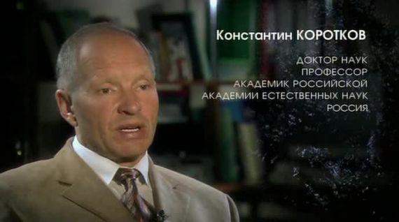 Коротков Константин Георгиевич (1952) - доктор технических наук