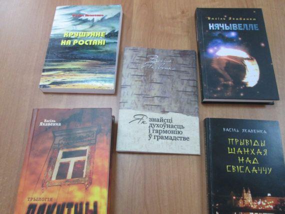 Васіль Якавенка: Б'е набатам інерцыя чарнобыльскай безадказнасці!